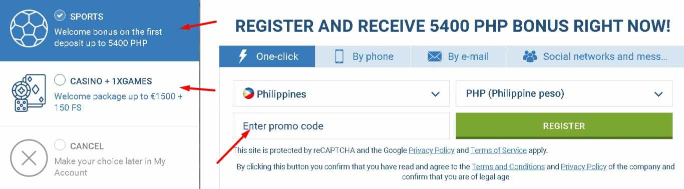 1xBet registration with promo